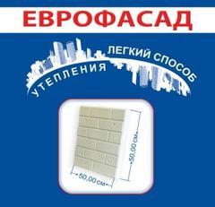 Недвижимость и строительство - Еврофасад