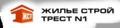 Недвижимость и строительство - Жилье Строй Трест №1 ООО
