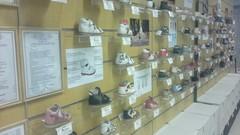 Магазины - Аленка, магазин детской ортопедической обуви