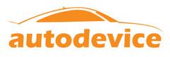 Производство и поставки - Автодевайс (www.autodevice.com.ua)