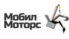 Коммунальные и аварийные службы - Мобил Моторс, ООО