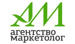 Услуги для бизнеса - Агентство Маркетолог