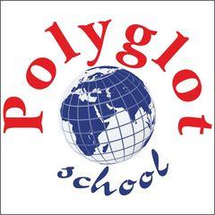 Образование и наука - Лингвистический центр Полиглот школа (Polyglot School)