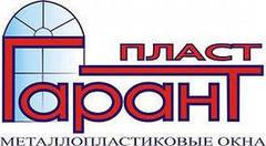 Недвижимость и строительство - Гарант Пласт Днепродзержинск
