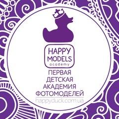 Образование и наука - Академия фотомоделей Хэппи Моделс (Happy Models Academy)