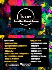 Gorod мастеров - Креативное сообщество iWANT