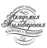 Магазины - Академия Мыловарения, Косметики и Ароматерапии: интернет-магазин,компоненты,мастер-классы и семинары