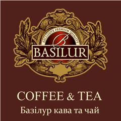 Рестораны - Базилур (Basilur Coffee&Tea)