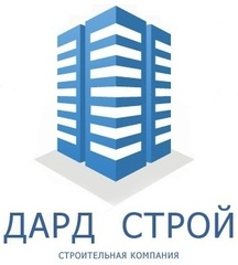 Недвижимость и строительство - Дард строй, ООО
