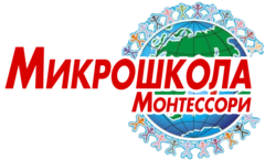 Образование и наука - Микрошкола Монтессори, ЧП