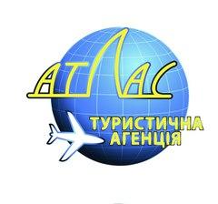 Туризм - Атлас туристическое агентство, ФЛП