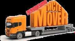Перевозка грузов - Абсолютно Любые Автоперевозки Мистер мувер, ООО