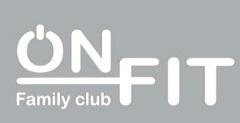 Красота и здоровье - Онфит, семейный клуб (Onfit Family Club)