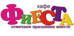 Рестораны - Фиеста кафе на Гагарина