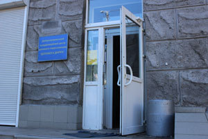 Помощь Днепра, днепропетровский координационный центр помощи переселенцам