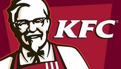Рестораны - КэйЭфСи (KFC)