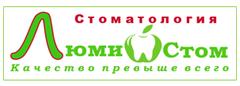 Медицина - ЛюмиСтом Стоматология