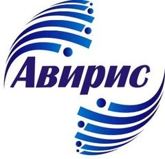 Коммунальные и аварийные службы - Авирис, ЧП