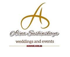 Услуги для бизнеса - Алина Сушинская - организатор мероприятий в Днепре