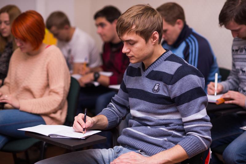 Английский язык в Киеве