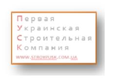 Недвижимость и строительство - Первая Украинская строительная компания, ООО