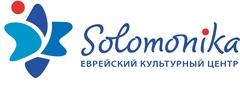 Gorod мастеров - Еврейский Культурный Центр Solomonika
