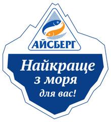 Производство и поставки - Айсберг Фиш ООО