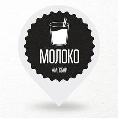 Клубы и ночная жизнь - Молоко Бар