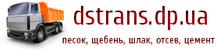 Недвижимость и строительство - ДнепроСпецТранс, ООО