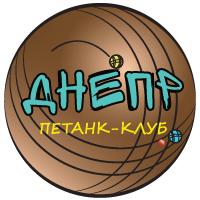 Спорт и активный отдых - Петанк-клуб Днепр