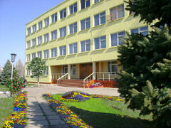 Днепропетровский центр профессионально-технического образования