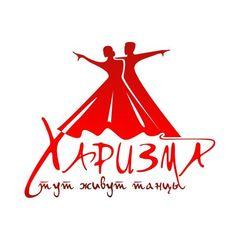 Спорт и активный отдых - ХАРИЗМА танцювально-спортивний клуб