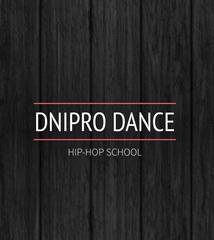Образование и наука - Танцевальная школа DNIPRO DANCE