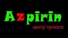 Азпирин (Azpirin)