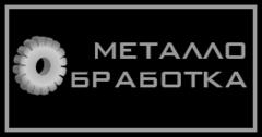 Производство и поставки - Изготовление металлоизделий, Каленик Ф.И., ЧП