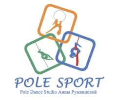 Анны РУМЯНЦЕВОЙ Студия спортивного танца Пол Спорт (Pole Sport)