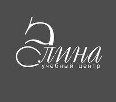 Красота и здоровье - Учебный центр Элина, ООО