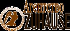 Недвижимость и строительство - Агентство Zuhause