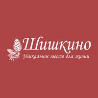 Шишкино, загородный клуб