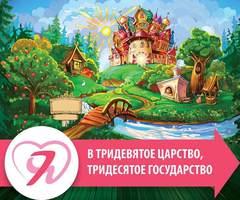 Увлечения - 7Я, Центр здоровья и развития для детей и взрослых