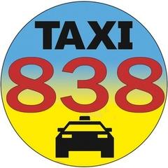 Такси, прокат автомобилей - Такси 838