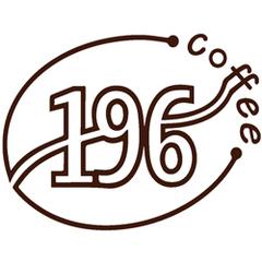 Производство и поставки - 196coffee