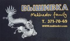 Производство и поставки - Авторская студия компьютерной вышивки Mekhedov Family, ФЛП