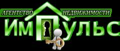 Недвижимость и строительство - Агентство недвижимости Импульс