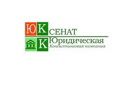 Охрана правопорядка, юридические услуги, налоги - Юридическая консалтинговая компания СЕНАТ