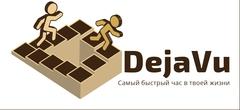 Что посмотреть - Дежавю (Dejavu)
