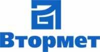 Производство и поставки - Втормет, ООО