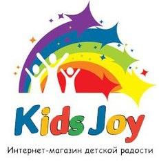 Магазины - Кидс Джой (KidsJoy) интернет магазин