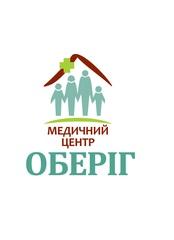 Медицина - Обериг, медицинский центр