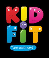 Спорт и активный отдых - КИД ФИТ (KID FIT), детский клуб